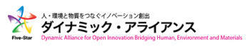 Dynamic Alliance for Open Innovation Bridging Human Environment and Materials