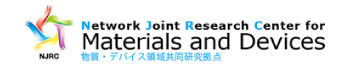 The Network Joint Research Center for Materials and Devices