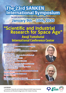 Sanken International Symposium
