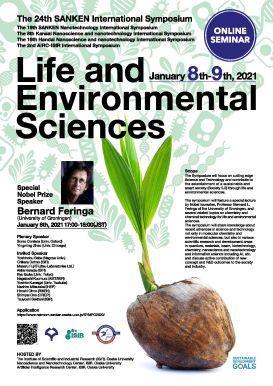 The 24th SANKEN International Symposium