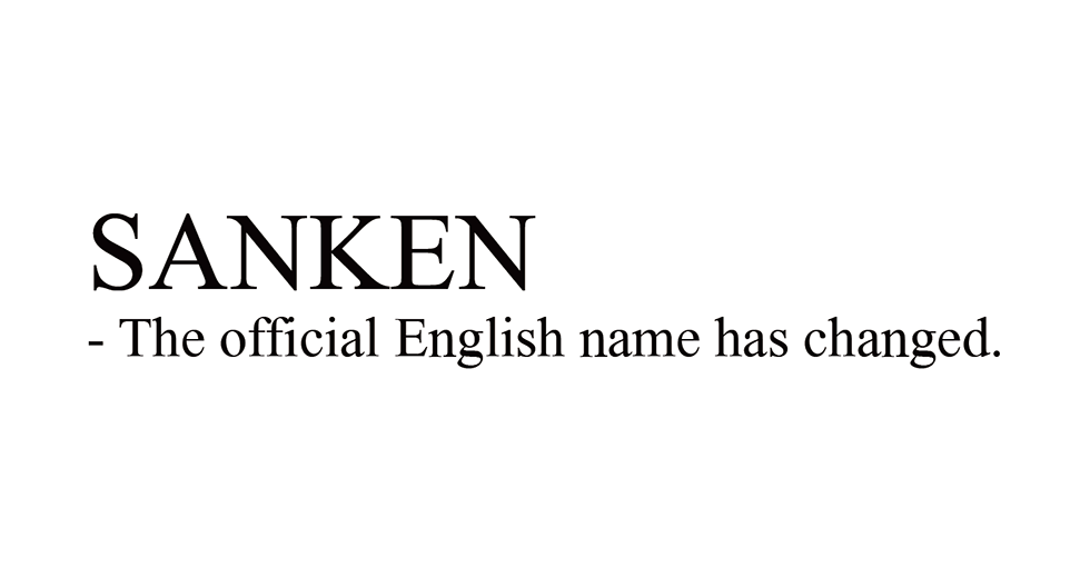 SANKEN - The official English name has changed