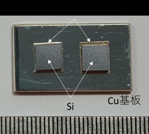 次世代パワー半導体のCu電極に対応 -低コストで高パワー変換率電力変換器の小型化にはずみ-