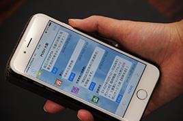 市政情報をスマートフォンで手軽に地域住民へ! シビックテック発・市政情報発信アプリの地域展開に向けた共同研究を 大阪大学と豊中市が開始