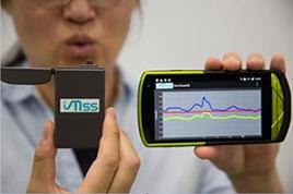 嗅覚センサーの業界標準を目指す「MSSアライアンス」発足