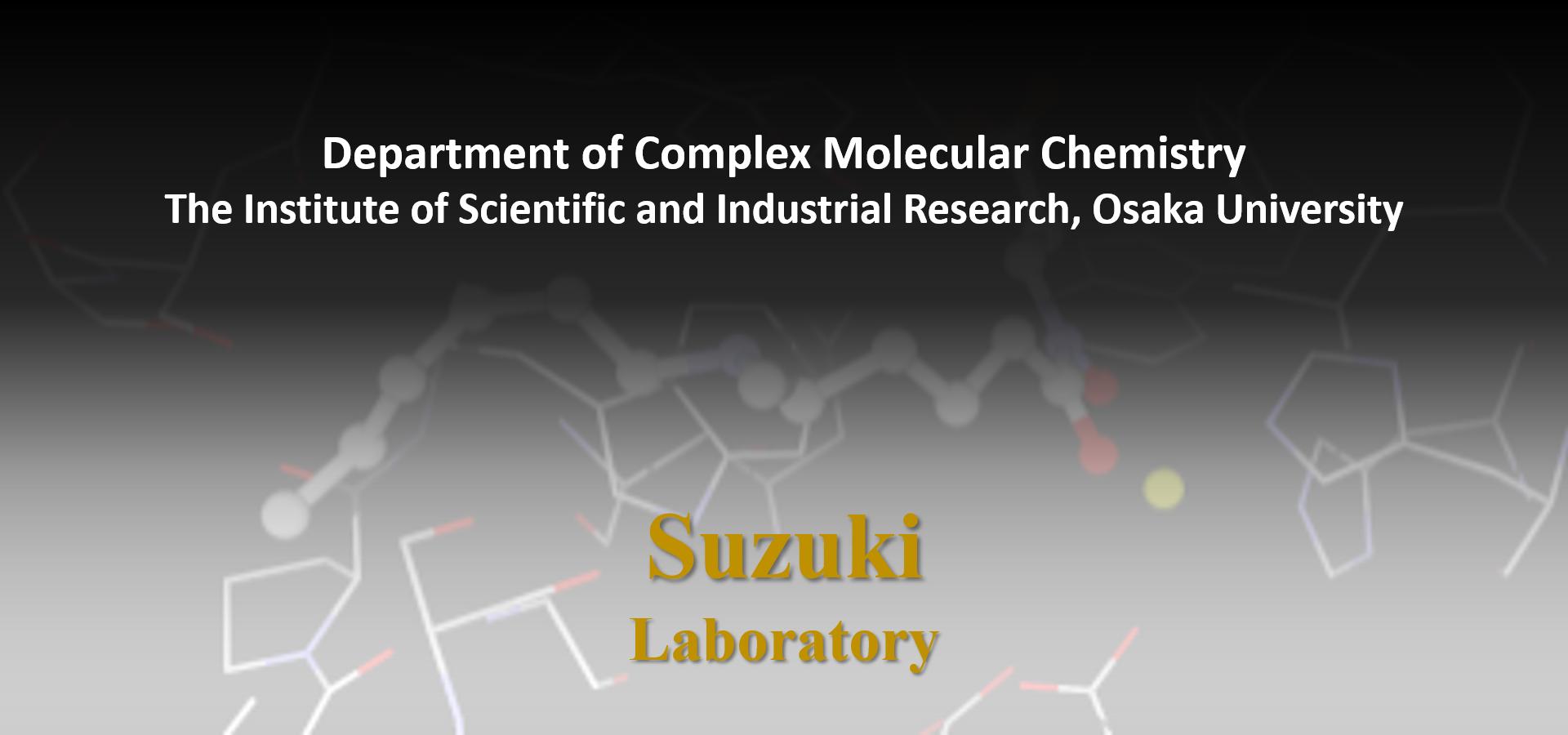 パーマリンク先: 大阪大学 産業科学研究所 複合分子化学研究分野