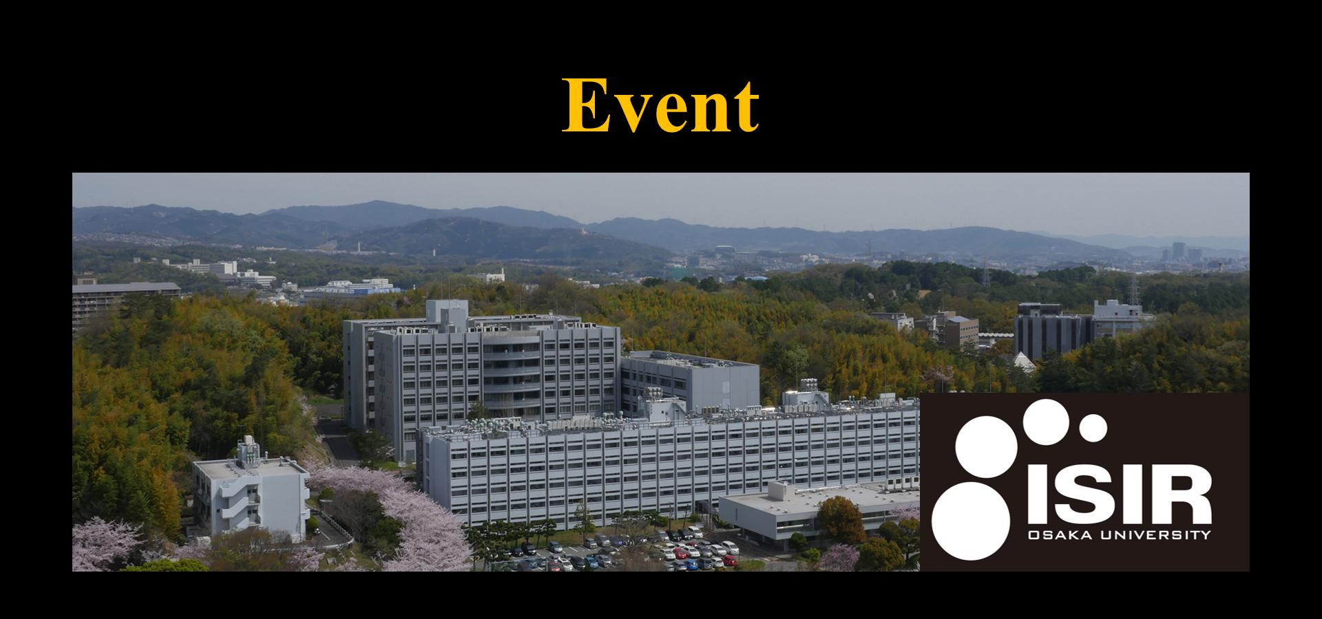 パーマリンク先: イベント