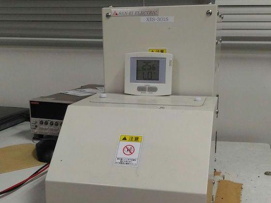 ソーラーシュミレーター :三永電気製作所 / XES-301S