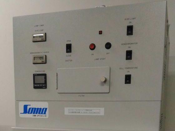 分光感度測定装置:コニカミノルタセンシング / S-9240 (ひのでmini5)